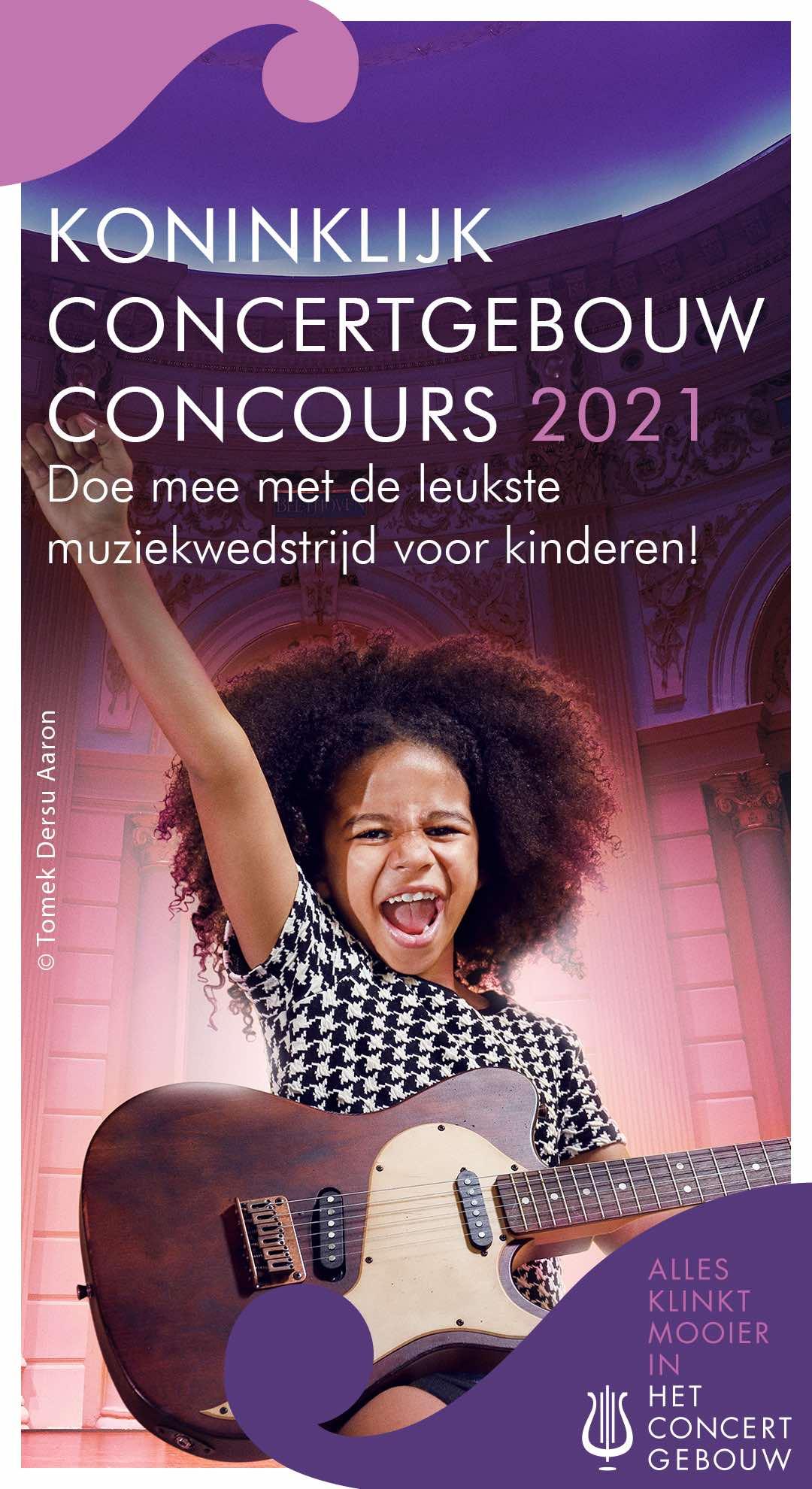 KCC 2021